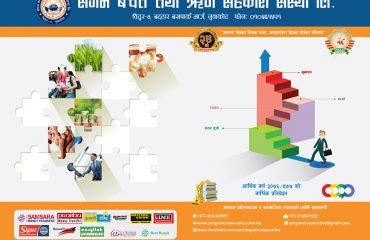 sangam cover 2077-1 tws